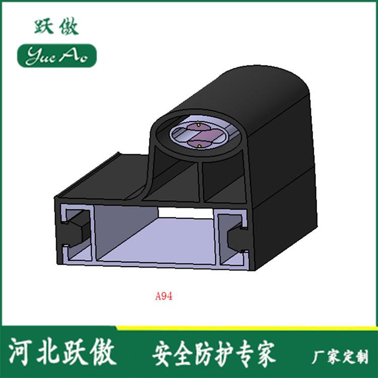浙江机器人安全触边生产厂家